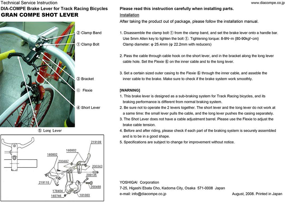 ShotLever instruction sheet YC英文版2016
