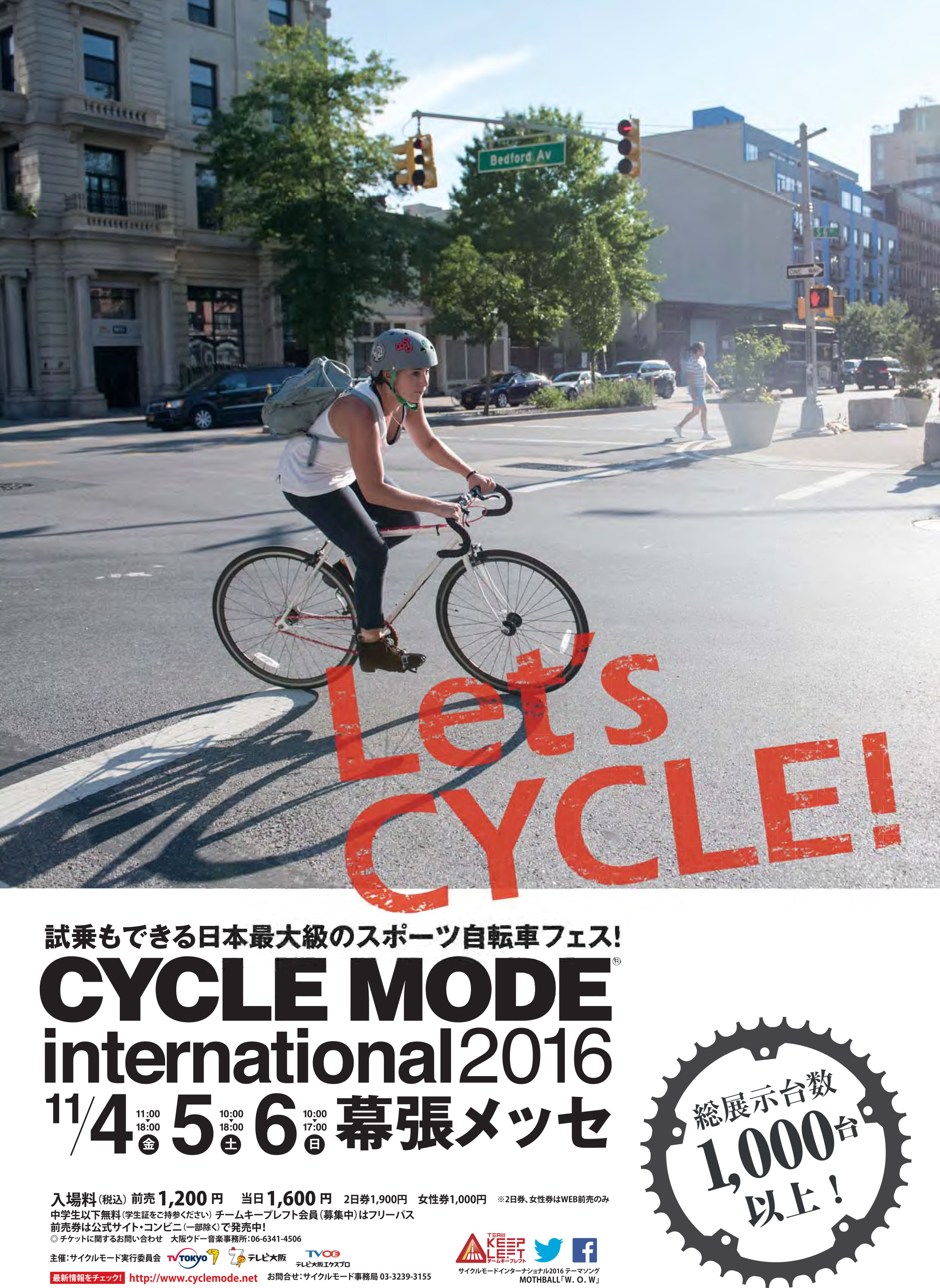 2016cyclemode