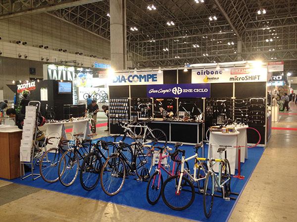 2016cyclemode2